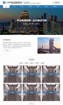响应式电梯行业公司官网模板