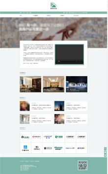 适应于家居装饰工程公司HTML网站模板