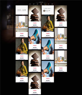 jquery图片列表<span style='color:red;'>瀑布流</span>布局网页特效