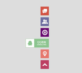 Metro风格网页右侧<span style='color:red;'>在线客服</span>/返回顶部特效代码