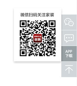 网页右侧悬浮<span style='color:red;'>在线客服</span>微信二维码扫描功能代码