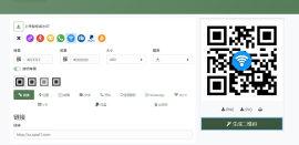 php多功能在线生成二维码源码下载