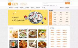 帝国CMS精仿做菜网食谱网站源码含数据和移动手机端