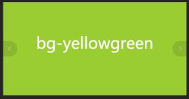 基于jquery开发轮播图<span style='color:red;'>焦点图</span>幻灯片