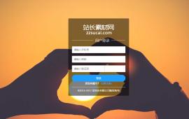 简洁大气全屏背景大图的用户登录注册网页模板