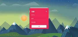 动画切换的用户登录注册页面模板