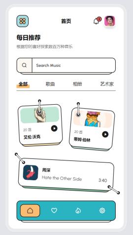 创意卡通风格的音乐主页手机模板ui布局