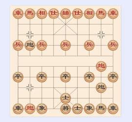 网页版——中国象棋游戏源代码